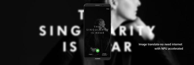 Công nghệ - Lộ diện bộ ảnh quảng cáo Huawei Mate 10 và Mate 10 Pro với thiết kế chính thức (Hình 3).