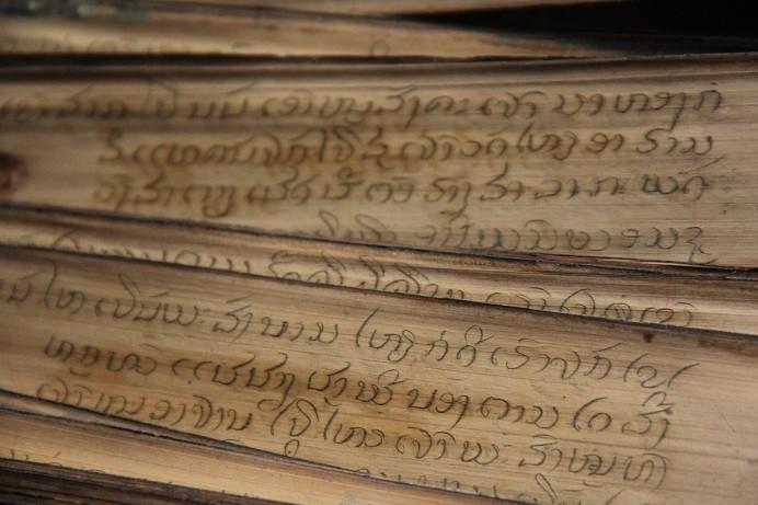 """Văn hoá - """"Báu vật"""" hơn 400 tuổi chứa văn tự bí ẩn của người Khùa ở Quảng Bình (Hình 2)."""