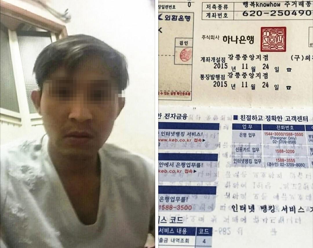 Tin nhanh - Phát hiện thi thể lao động Việt Nam ở biển Hàn Quốc