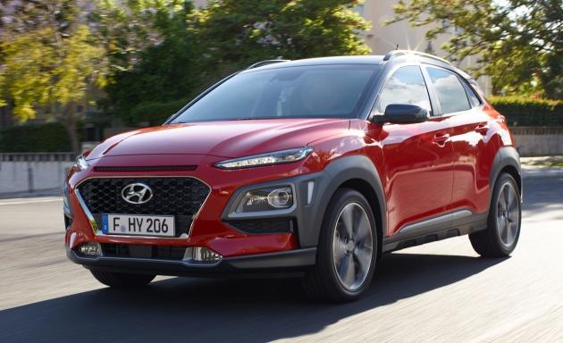 Xe++ - Hyundai Kona sắp bán ra tại Úc với hai phiên bản, giá từ 432,7 triệu đồng