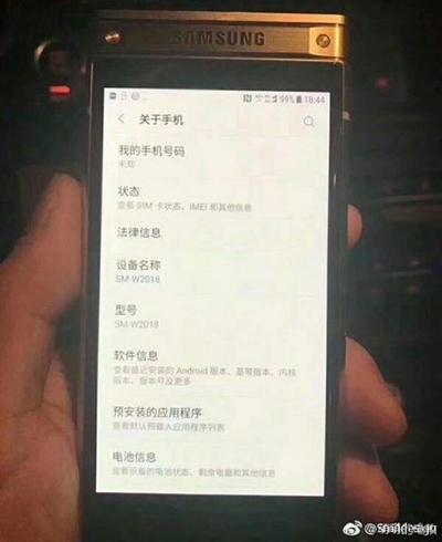 """Công nghệ - Lộ diện hình ảnh đầu tiên chiếc điện thoại """"vỏ sò"""" Samsung W2018  (Hình 4)."""