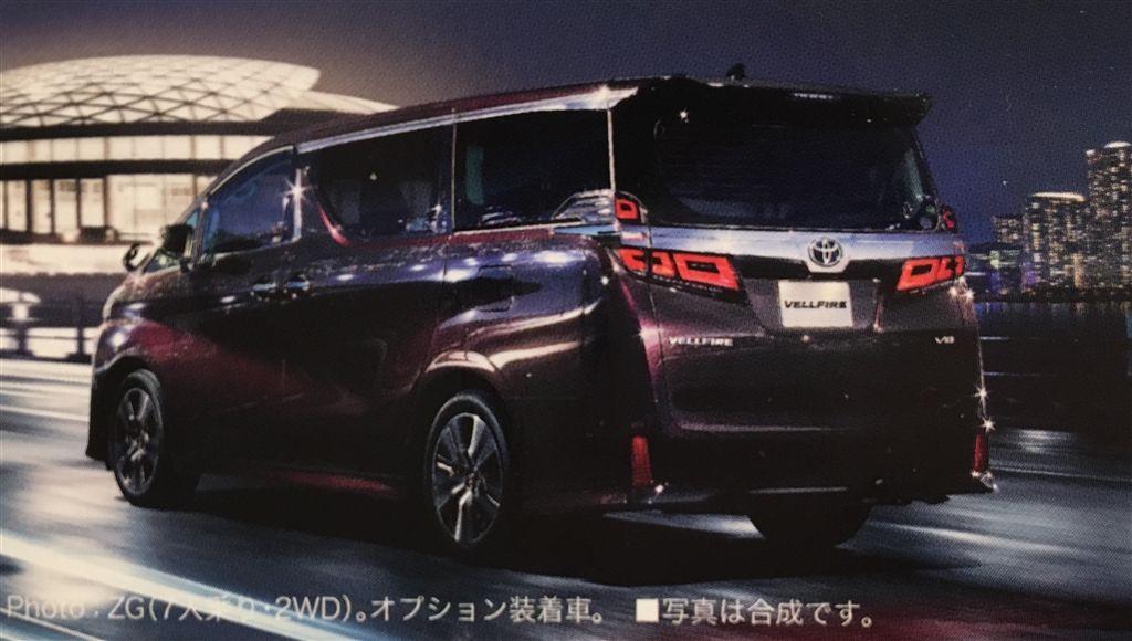 Xe++ - Xem trước minivan hạng sang Toyota Vellfire 2018 sắp trình diện (Hình 3).