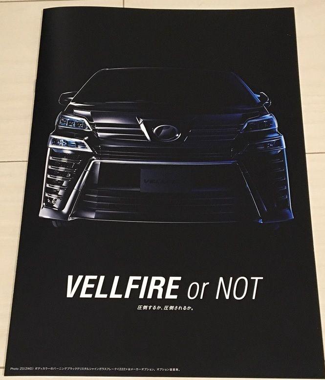 Xe++ - Xem trước minivan hạng sang Toyota Vellfire 2018 sắp trình diện (Hình 5).