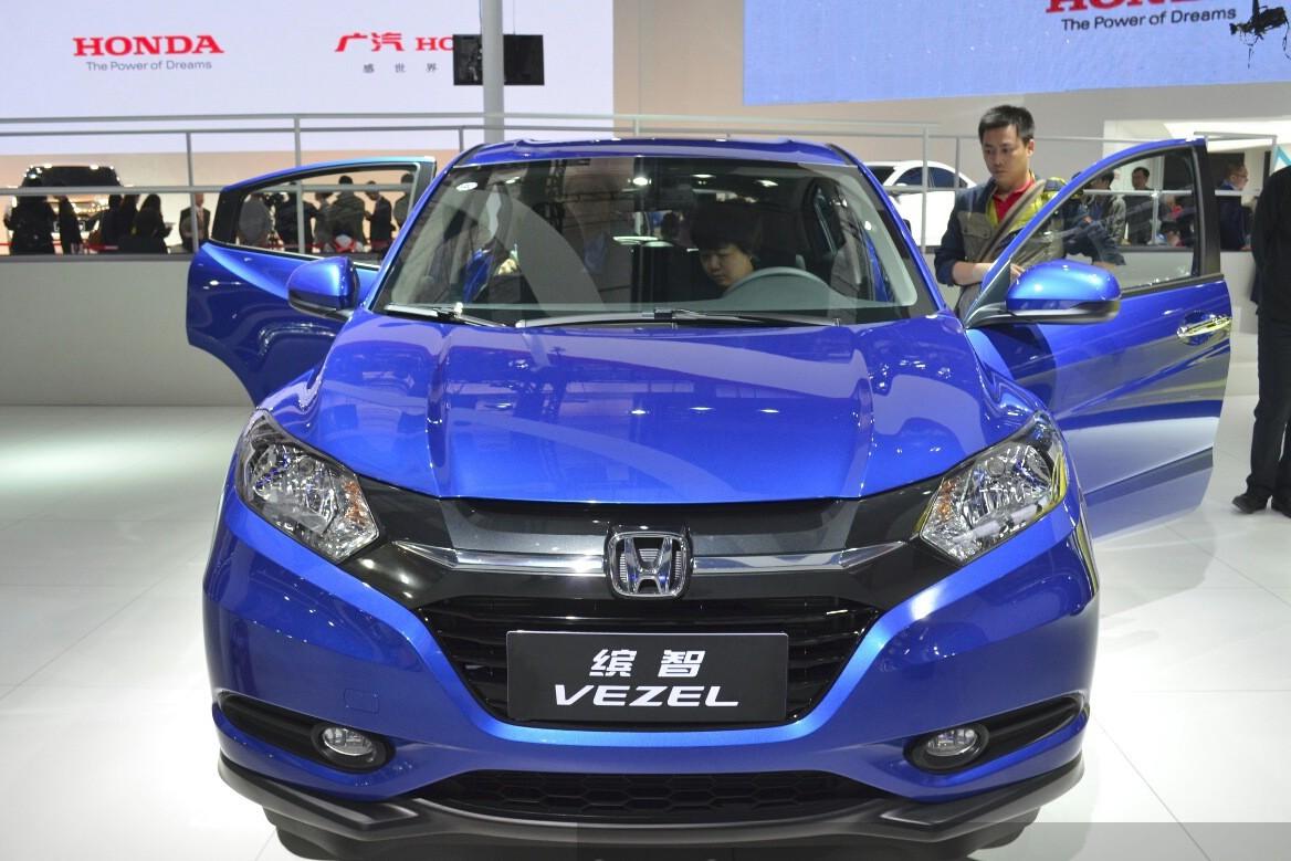 Thị trường xe - Honda rốt ráo chuẩn bị ra mắt mẫu xe điện EV mới tại Trung Quốc (Hình 3).