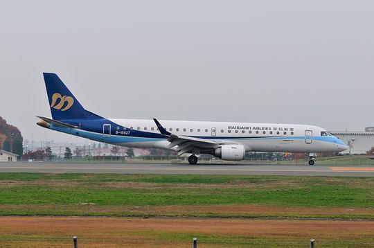 Tin nhanh - Cơ trưởng hãng hàng không nước ngoài đột tử tại sân bay Tân Sơn Nhất