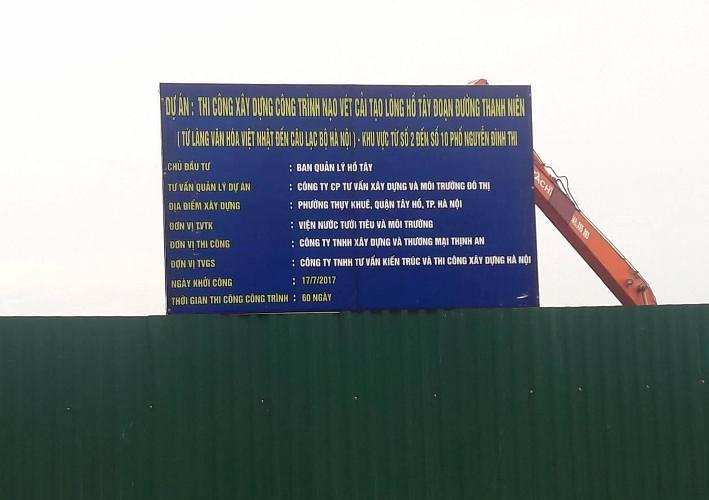 Xã hội - Hà Nội: Không có chuyện lấp Hồ Tây làm khách sạn (Hình 3).