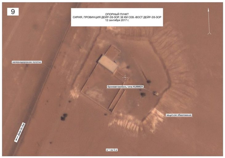 Thế giới - Mỹ bất ngờ lên tiếng về cái chết của Tướng Nga ở Syria (Hình 2).