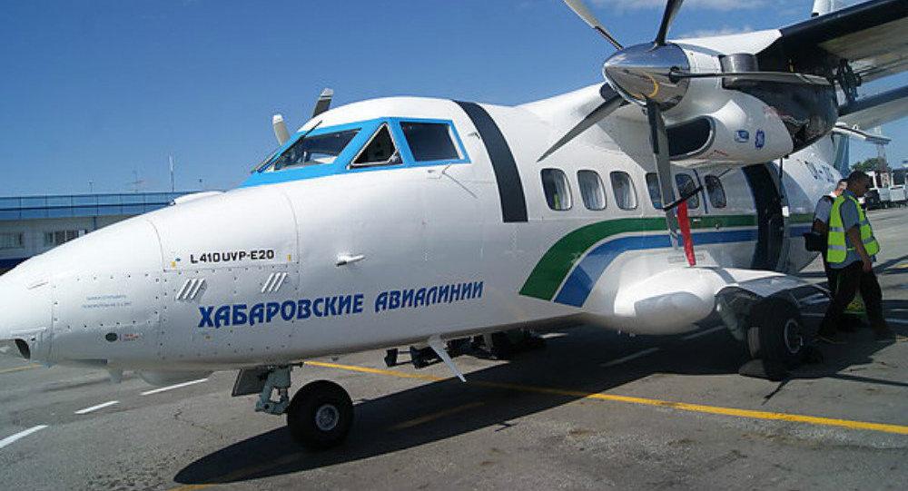 Tiêu điểm -  Kỳ diệu bé gái duy nhất sống sót sau tai nạn máy bay vùng Viễn Đông Nga