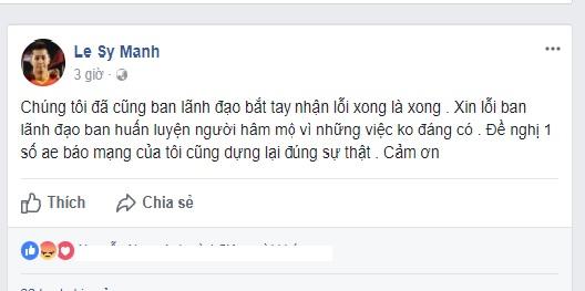 Thể thao - Thủ môn Văn Lâm lên tiếng; Sỹ Mạnh đăng đàn xin lỗi người hâm mộ