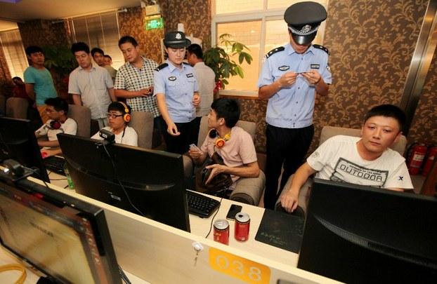 """Hồ sơ - Trung Quốc """"vũ khí hóa"""" không gian mạng (Hình 2)."""