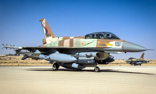 Tiêu điểm - Syria: Bí ẩn vai trò của Nga trong cuộc chiến sau khi tiêm kích Israel bị bắn hạ    (Hình 2).