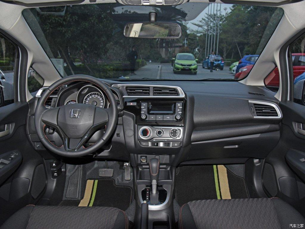 Xe++ - Honda Jazz bản nâng cấp bán tại Trung Quốc với 6 biến thể (Hình 5).