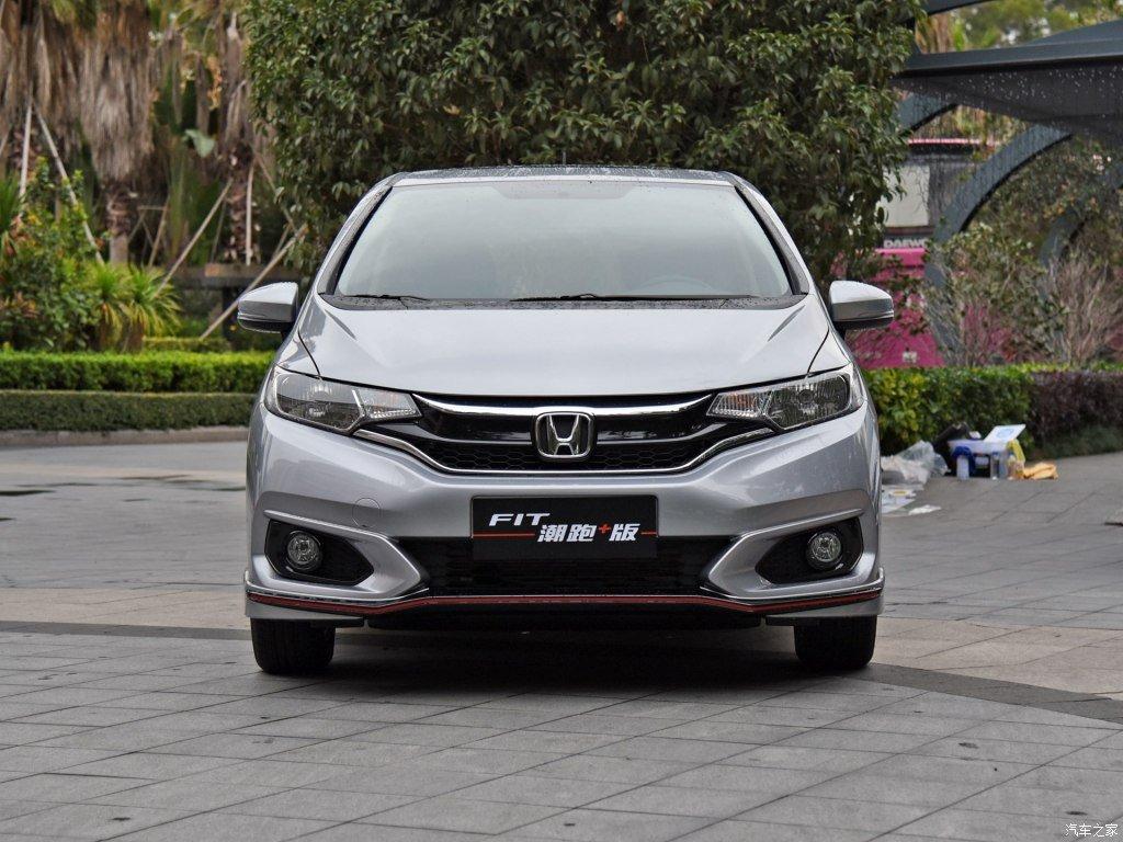 Xe++ - Honda Jazz bản nâng cấp bán tại Trung Quốc với 6 biến thể