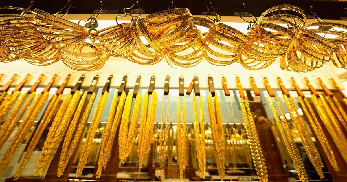 Tài chính - Ngân hàng - Giá vàng hôm nay (14/9): Chốt lời nhanh trước đà giảm mạnh