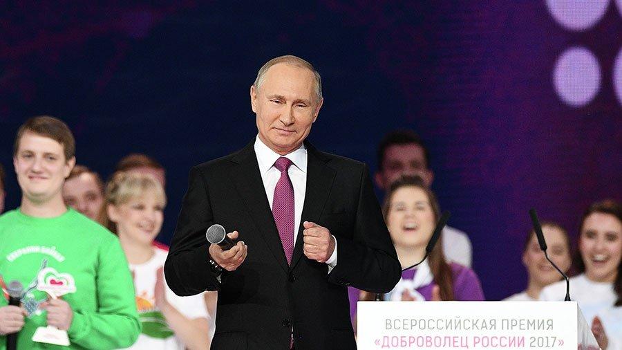 Tiêu điểm - Ông Putin tuyên bố tái tranh cử Tổng thống Nga nhiệm kỳ thứ 4