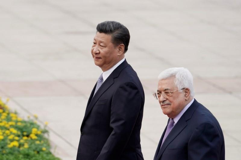 Tiêu điểm - Vì sao Trung Quốc lo lắng khi ông Trump công nhận Jerusalem là Thủ đô Israel? (Hình 2).
