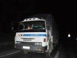 An ninh - Hình sự - Điều tra nhóm đối tượng hành hung, cướp tài sản của tài xế xe tải
