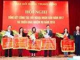 Tin tức - Chính trị - 10 sự kiện nổi bật năm 2017 của Hội Luật gia Việt Nam