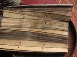 """Văn hoá - """"Báu vật"""" hơn 400 tuổi chứa văn tự bí ẩn của người Khùa ở Quảng Bình"""