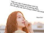 Ngôi sao - Nam Em và loạt phát ngôn 'cạn nước mắt' khi nhắc tới Trường Giang