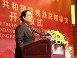 Tin tức - Chính trị - Trung Quốc đặt Tổng lãnh sự quán thứ 2 ở đâu?