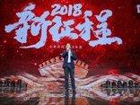 Cuộc sống số - Xiaomi ôm mộng thống trị thị trường smartphone Trung Quốc