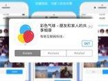 Cuộc sống số - Facebook lách luật để vào thị trường Trung Quốc như thế nào?