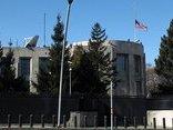 Tiêu điểm - Tin tức thế giới ngày mới 13/2: Thổ Nhĩ Kỳ sẽ đổi tên phố nơi Mỹ đặt Đại sứ quán ở Ankara