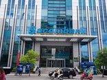 Tài chính - Ngân hàng - Sacombank thu giữ loạt tài sản khủng của vợ chồng Phạm Công Danh