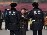 Tiêu điểm - Trung Quốc bắt giữ một người Nhật vì nghi làm gián điệp