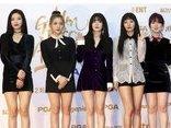 Tiêu điểm - Hàn Quốc gửi 'vũ khí sắc đẹp' đến Triều Tiên
