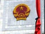 Tin nhanh - Ngừng hoạt động vui chơi, giải trí trong những ngày Lễ Quốc tang nguyên Thủ tướng Phan Văn Khải