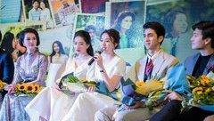 Ngôi sao - Hé lộ về phim Tình khúc Bạch Dương và chia sẻ của Huỳnh Hồng Loan
