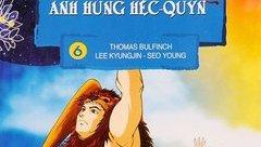 Sự kiện - Cục Xuất bản từng đình chỉ sách có hình ảnh phản cảm của NXB Kim Đồng