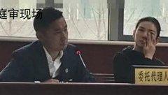 """Ngôi sao - Bị """"tố"""" bắt cóc con, """"Tiểu Yến Tử"""" Huỳnh Dịch bật khóc trước tòa"""