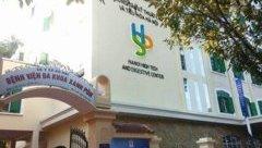 An ninh - Hình sự - Khởi tố hai nữ điều dưỡng của bệnh viện Xanh Pôn