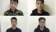 Hồ sơ điều tra - Quảng Ninh: Tội phạm công nghệ cao chiếm đoạt hơn 5 tỷ đồng từ ngân hàng