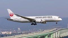 Chính trị - Miễn thuế hàng hóa nhập khẩu của 3 hãng hàng không