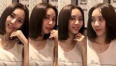 """Ngôi sao - """"Hoa hậu hài"""" Thu Trang thừa nhận phẫu thuật thẩm mỹ"""