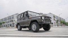 Xe++ - Điều đặc biệt của UAZ Hunter diesel vừa 'cập bến' thị trường Việt Nam