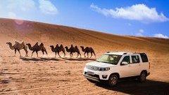 Xe++ - SUV Changan X70A – bản sao hoàn hảo của Land Rover Discovery 4
