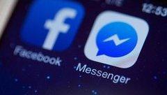 Cuộc sống số - Sếp Facebook Messenger tự chê bai sản phẩm của chính mình