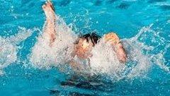 Tin nhanh - Đắk Nông: Rủ nhau ra ao tắm, hai học sinh đuối nước thương tâm