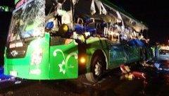 Chính trị - Xã hội - Bình Định: Hiện trường kinh hoàng vụ tai nạn 5 người tử vong