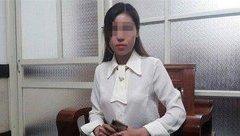 Hồ sơ điều tra - Cô gái bị đồn là 'bồ nhí' của Phó Bí thư tỉnh Thanh Hoá làm đơn đề nghị công an điều tra
