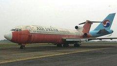 Tiêu dùng & Dư luận - Máy bay Boeing bị bỏ quên ở Nội Bài 10 năm: Cơ quan định giá 'bó tay'