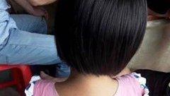 Pháp luật - Nghệ An: Gia đình bé gái thiểu năng trí tuệ tố bị bệnh nhân hiếp dâm?