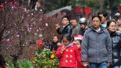 Tin nhanh - Thời tiết mùng 5 Tết: Bắc Bộ lại đón không khí lạnh