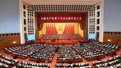 """Thế giới - Trung Quốc tuyên bố mở ra """"thời đại mới"""" của xã hội chủ nghĩa"""