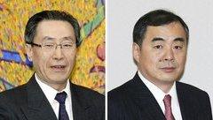 Hồ sơ - Người đàn ông được Trung Quốc trao niềm tin sẽ hóa giải căng thẳng Triều Tiên